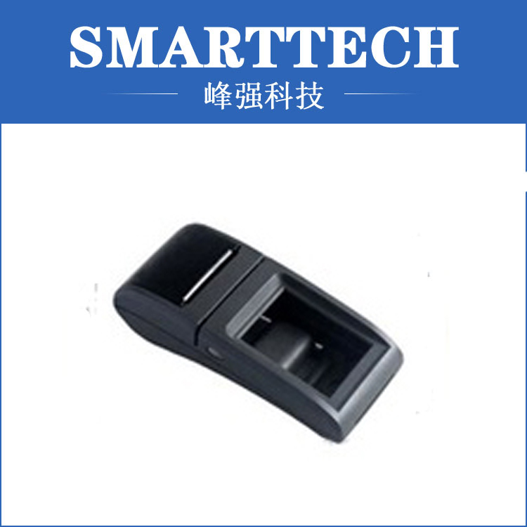 Upscale market pos enclosure plastic mold makers household product plastic dustbin mold makers