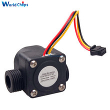 G1/2 Water Flow Sensor Fluid Flowmeter Switch Counter 1-30L/min Meter 1.75MPa Hall Flow Sensor Water Control