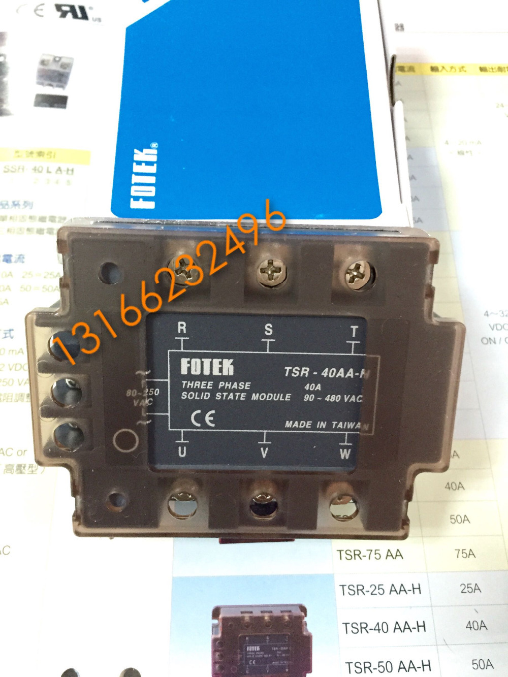 все цены на 100% Original Authentic Taiwan's Yangming FOTEK three-phase solid state relay TSR-40AA-H онлайн