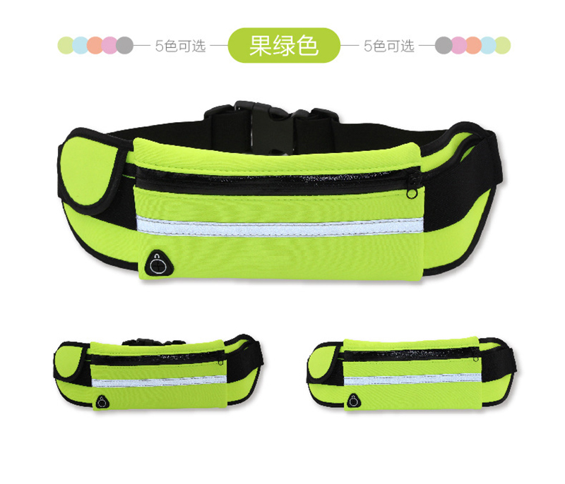 Waist Belt arm Pouch Phone Case Cover Running Jogging Bag for Caterpillar <font><b>Cat</b></font> <font><b>S61</b></font> S31 S41 S60 for Changhong H2 image