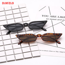 DJXFZLO New cat eye sunglasses boutique fashion small box glasses popular personality female models brand design