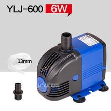 YLJ-600 220 V 600L / h 6 W Submersible Water Pump Aquarium Fountain Aquarium Fish Tank Energy Saving stainless steel shaft