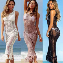 Long knitting Sexy Beach Cover Up Swim Dress Women perspective Bikini Swimwear Cover-up