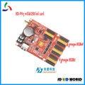 W63 HD-W63 wifi беспроводной и портами USB из светодиодов знак контроллер карта поддерживает p10, P16, Р20, F3.0, F3.75, F5.0
