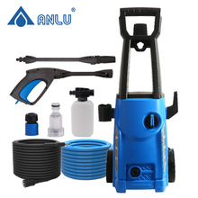 ANLU  high pressure car washer 220V 1.8kW ABW-VAR-90P 140bar high flow 5.5LPM self suction household Home Use Cleaning Machine