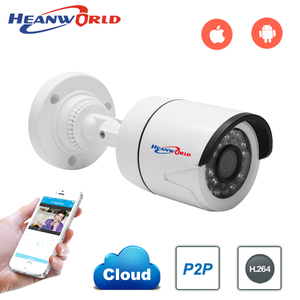 Image 2 - H.265 HD 3.0MP IP Camera 5MP PoE Camera 48V Mini Bracket Camera outdoor 2MP Waterproof Night Vision Security CCTV 1080P P2P
