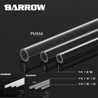 Barrow-OD16mm-ID12mm-transparent-acrylic
