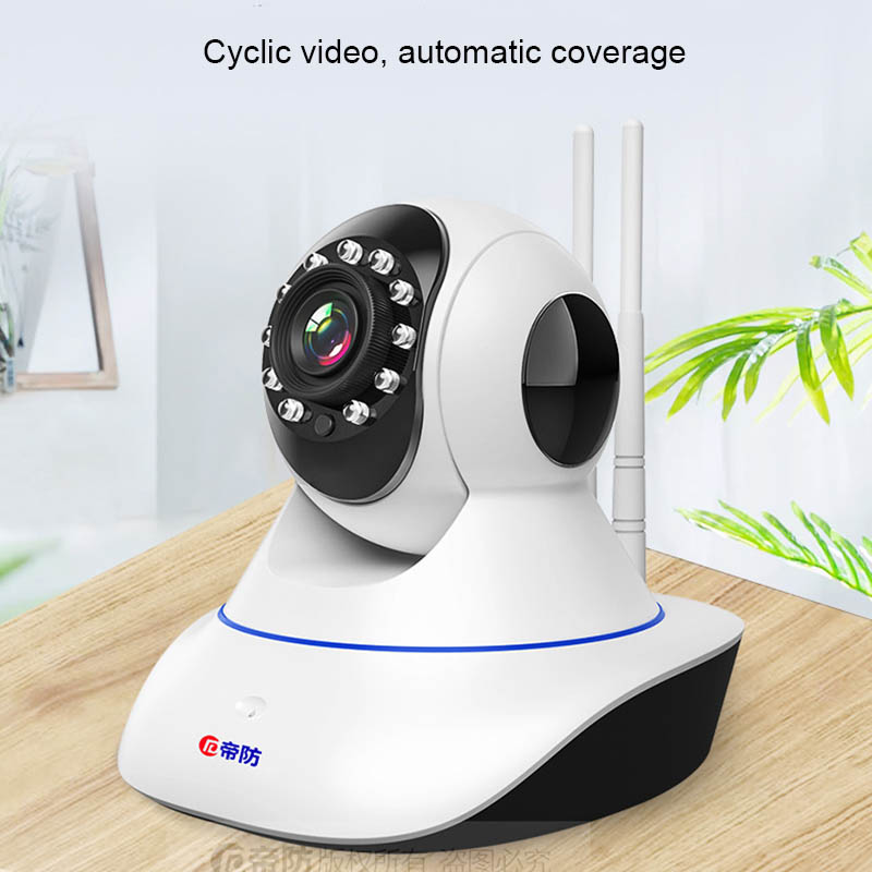 Купить с кэшбэком Baby sleeping monitor Wireless Home Intelligent Camera Panoramic 360 Degree Infrared Night Vision Camera