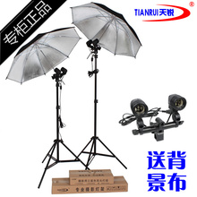 photo studio flash light kit studio light twin-lamp head umbrella lights 6 piece photography light set photographic equipment CP