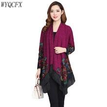 Длинные женские кардиганы размера плюс 5XL, весна-осень, элегантная верхняя одежда с длинным рукавом и кисточками, новое повседневное свободное винтажное пальто с принтом