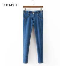 Women Jeans High Quality Denim Pants Bottom Italian Fashion Tight Stretch Plump Female Vintage Pencil Jeans Lady Nine Point Pant