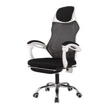 Эргономичный компьютерный стол офисное Сетчатое кресло с откидывающейся