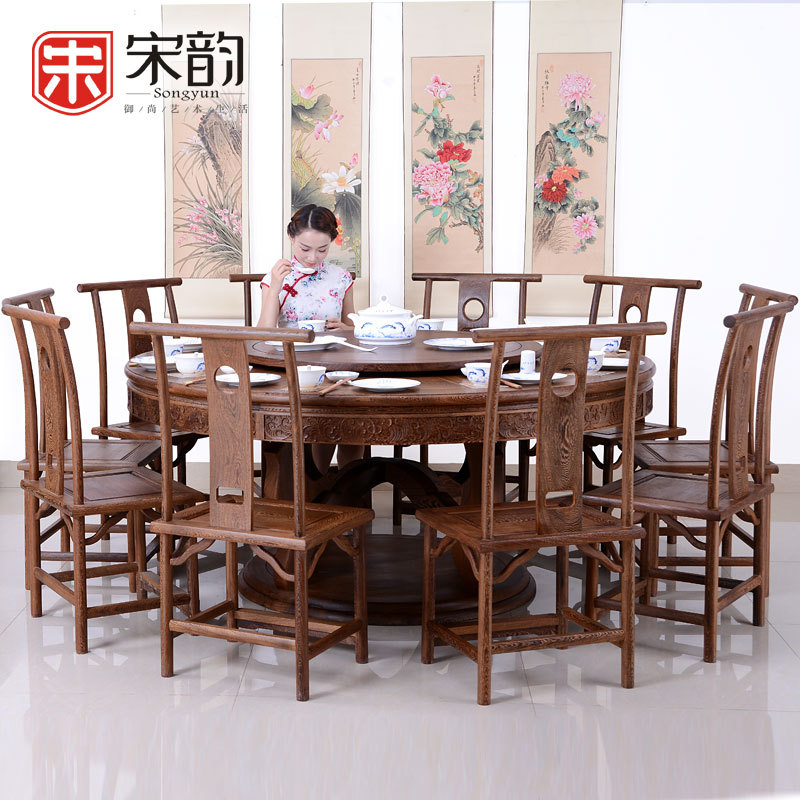 Song Yun Mahogany Antique Furniture Dining Room Large Table And Chair Combination Of Solid Wood Dining Table With A Table