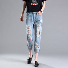 Beggars Fishnets Ripped Jeans Female 2017 Summer Big Hole Jeans Woman Boyfriend Style Casual Denim Pants Capri Bottoms