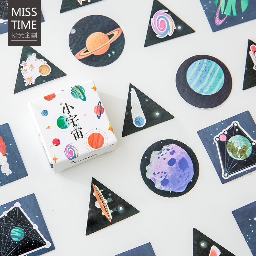 Planet Series Scrapbooking Label Decoration Cute Sealing Sticker Diary Notebook DIY Creative Paper Stickers Post It 4 Designs