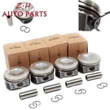 NEW EA888 ATG Modified Engine Piston & Ring Kit 06H 107 065 DD For Audi A4 Q5 VW Passat Tiguan 2.0TSI 06J198151B Pin 21mm