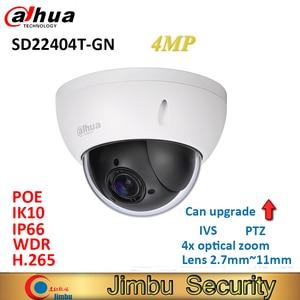 Dahua 4MP PTZ IP камера SD22404T-GN 4x оптический зум lens2.7мм ~ 11 мм Поддержка IVS PoE IP66 IK10 CCTV H.265 WDR камера безопасности