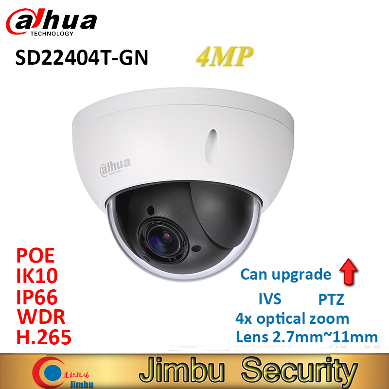 Dahua 4MP PTZ IP camera SD22404T-GN 4x optical zoom lens2.7mm~11mm Support IVS PoE IP66 IK10 CCTV H.265 WDR security camera dahua 4mp ptz camera sd59430u hni h 265 30x optical zoom 4 5mm 135mm lens auto tracking and ivs support poe ir100m ip66 wdr