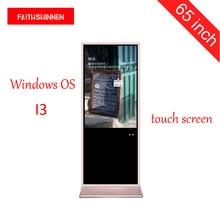 """65 """"indoor touch kiosk mit lcd werbung touchscreen alle in einem digital signage"""