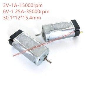 050 высокое качество 3-7,4 В Металл микро DC-мотор Высокая скорость большой крутящий момент dc мотор для diy модель самолета