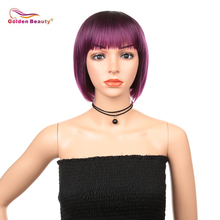10inch Straight Wig Synthetic Hair Purple Bob Wig Cospaly Short Wigs with Bangs Golden Beauty
