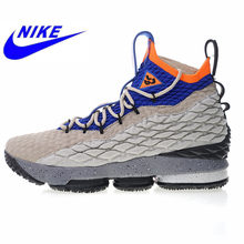 brand new 302de b29ae Shoes Lebron Promotion-Shop for Promotional Shoes Lebron on ...