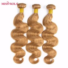 Miss Rola Brazilian Body Wave Human Hair Weaving 1/3/4 Bundles 27# Blonde 99J BUG Ombre Remy Hair Extensions Double Wefts(China)