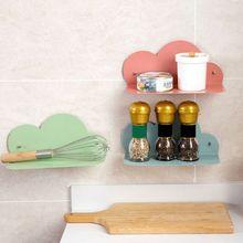 Shelf Nordic Style Wrought Iron Cloud Free Punching Wall Mounted Racks Bathroom Bedroom Kitchen Rack Storage