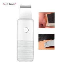 Ultrasonic Skin Peeling Machine Face Scrubber Shovel Cleaner Blackhead Acne Removal Deeply Clean Facial Lifting Massager Device цена в Москве и Питере