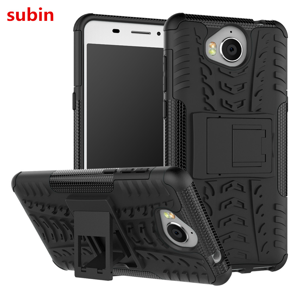 Huawei Y5 2017 5.0 ιντσών Θήκη TPU & PC Dual Armor Capa - Ανταλλακτικά και αξεσουάρ κινητών τηλεφώνων