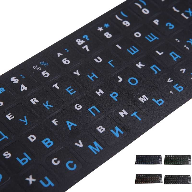 Colorful Frosted PVC Russian Keyboard Protection Stickers For Desktop Notebook