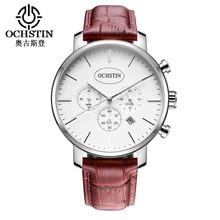2017 OCHSTIN Fashion Mens Watches Chronograph Function Men Business Water Resistant Quartz Wristwatches Relogio Masculino