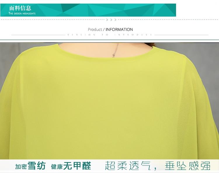 HTB1PDpNQXXXXXaDXXXXq6xXFXXX0 - Summer Loose Casual Women Chiffon Blouses Shirt