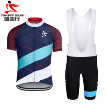 Top Quality font b Cycling b font Jersey Bike Suits Team Outdoor Bicycle Clothing TINKOFF SAXO