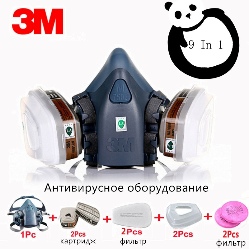 9 In 1 3M 7502 6001 Dust Paint Mask Military Industrial Gas Respirator Half Face Mask Chemical Spray Pesticide Protection
