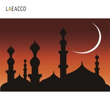 Laeacco Mosque Moon Night Muslim Photography Background Mubarak Party Scene Customized Photographic Backdrops For Photo Studio