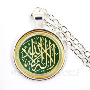 Image 2 - Islamski naszyjnik Allah dla kobiet mężczyzn 25mm wisiorek ze szklanym kaboszonem naszyjnik religijny muzułmanin biżuteria akcesoria hurtownia prezent