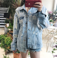 Women's 2017 rhinestone chain decoration hole denim outerwear