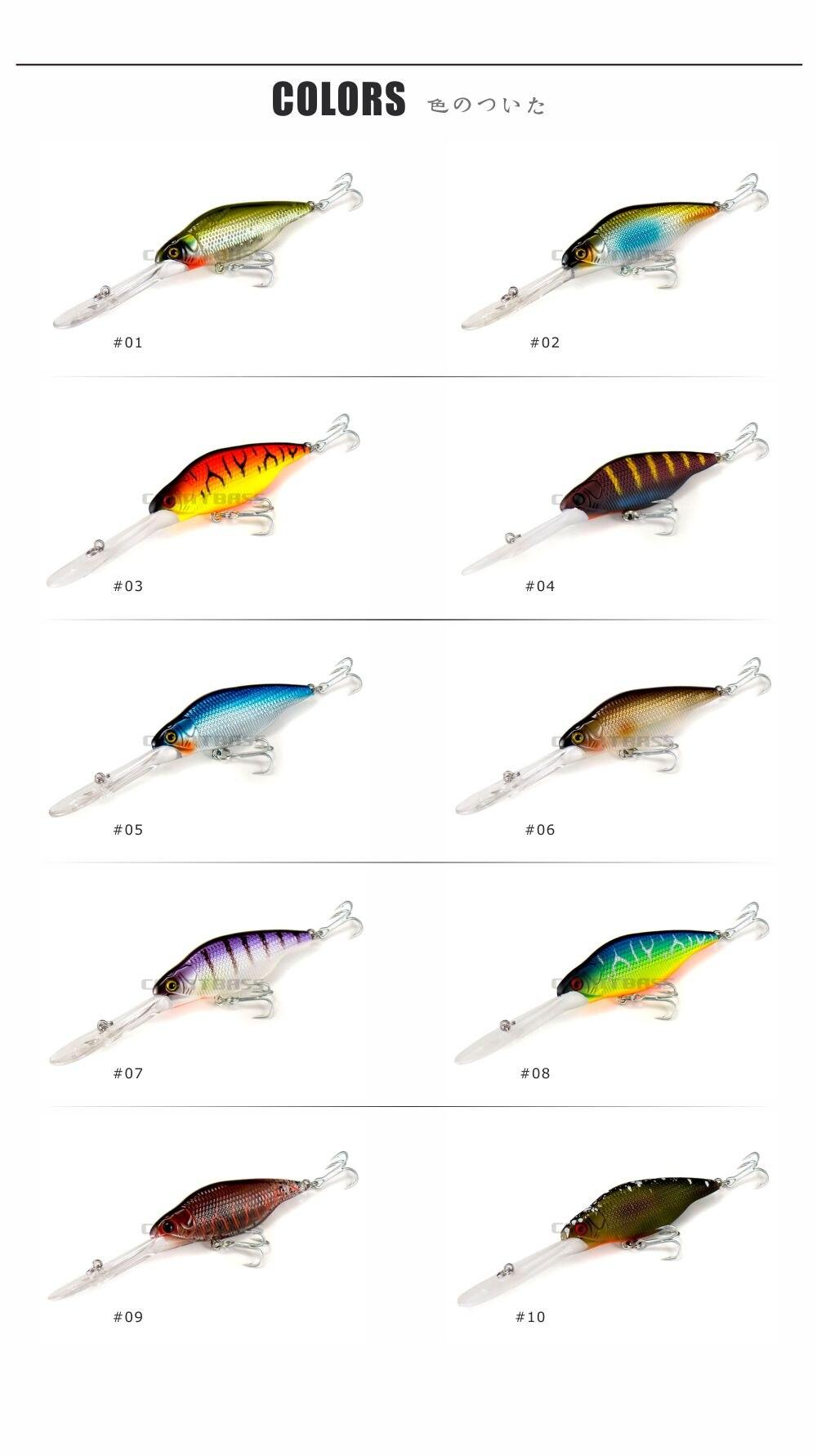 AC087-colors