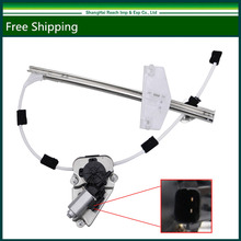 e2c Window Regulator Glass Front Driver Left Side with motor For Jeep Liberty OE#: 741-526 ,55360031AB, 55360031AJ, 125-02043L