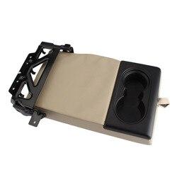 OEM beżowy podłokietnik konsoli środkowej uchwyt na kubek 16D 885 081 C 91V dla VW Jetta MK6 2012-2015 16D 885 081 C WE5