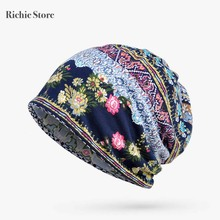 2018 1pcs summer hats for women plus Cashmere Polyester hair Accessories  Thin beanies hedging cap gril 24f2ffc3124d