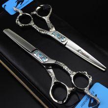Freelander 6 inch Hair Scissors Professional Hairdressing Barber Thinning Scissor Hairdresser Haircut Shears