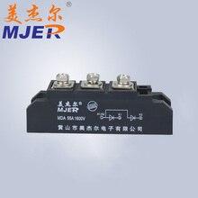 MDA55A 1600 V общий анод двойной pv диодный модуль MDA55A1600V