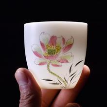 цена на Traditional Chinese Tea Cup Ceramic Advanced Porcelain Tea Set Accessories Teacups Drinkware Dropshipping