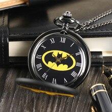 Ретро Бэтмен кварцевые карманные часы для мужчин женщин гладкой римскими цифрами дисплей кулон Fob часы подарок для детей обувь для мальчико карманные часы часы карманные