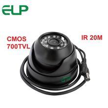 700TVL CCTV surveillance outdoor Waterproof IR mini Dome analog CMOS Camera ELP-C407VR