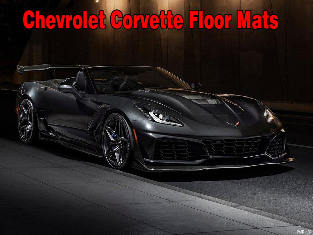 Custom Fit Chevrolet Corvette C7 Floor Mat ECO Leather Racing sports car mat 2100 - PresentCustom Fit Chevrolet Corvette C7 Floor Mat ECO Leather Racing sports car mat 2100 - Present