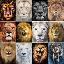 DIY Full Diamond Embroidered Lion 5d Painting Cross Stitch Kit Animal Mosaic Picture