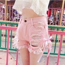 Летние джинсовые шорты Kawaii Junior, женские корейские шорты с дырочками, розовые, белые джинсы с бантом, Женские повседневные шорты с дырками